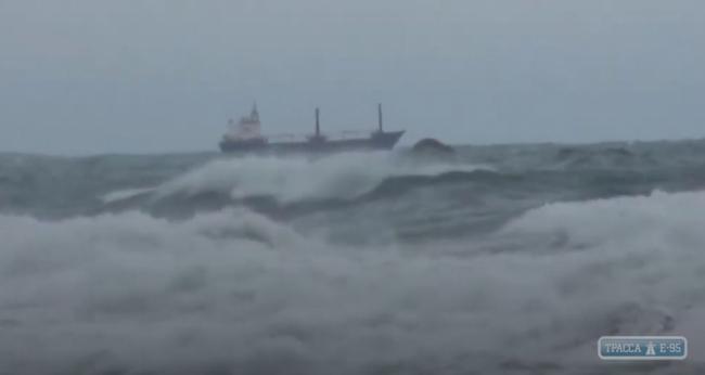 Украинские моряки погибли в Черном море