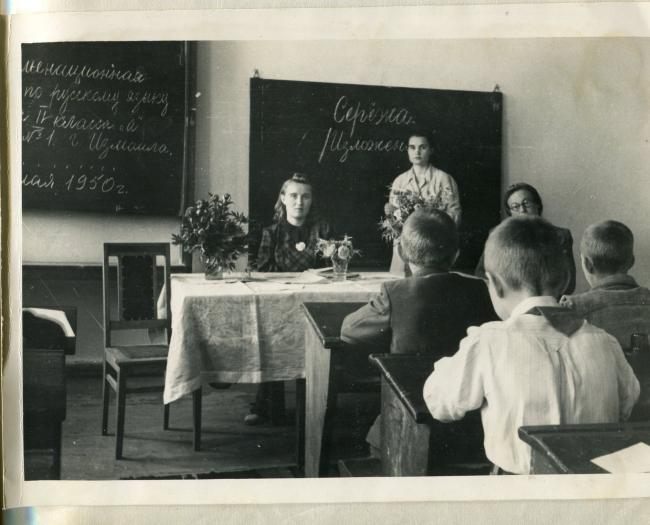Из истории образования в Измаиле. Один год из жизни мужской средней школы