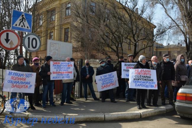 """""""Ідіть геть"""": работники УДП выражают недоверие руководству и настаивают на его отставке"""