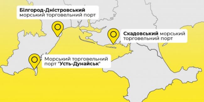 """Фонд госимущества ищет инвесторов для трёх морских портов, в том числе и вилковского """"Усть-Дунайска"""""""