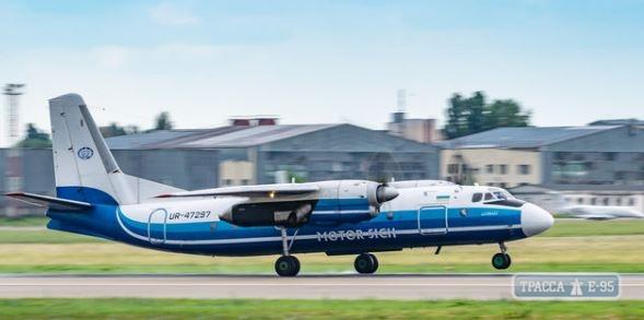 Украинская авиакомпания возобновляет недорогие рейсы из Одессы в Киев