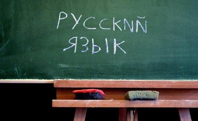 Я русский бы вы(м)учил только за то…