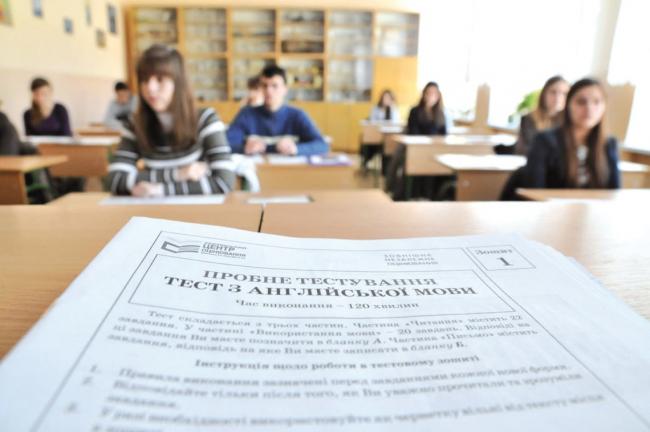 В Украине введут дополнительные платные тесты ВНО