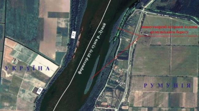 В Килийском гирле Дуная обнаружены два новых острова