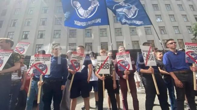 8 лет тюрьмы за дискриминацию ЛГБТ: в Киеве националисты протестовали против законопроекта