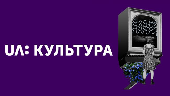 """О канале """"Культура"""" замолвим слово"""