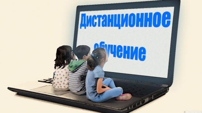 Школы Ренийской громады перешли на дистанционное обучение, детские сады закрыты