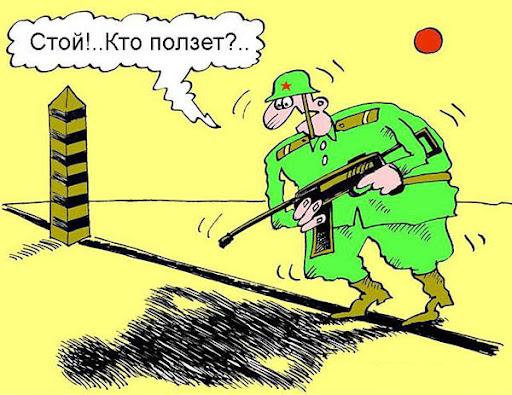 """Ужесточение пограничного режима: шли в Европу, а вернулись к """"железному занавесу""""?"""