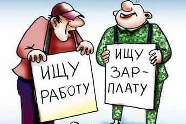 В Ренийской громаде инвесторы сталкиваются с отсутствием рабочих рук