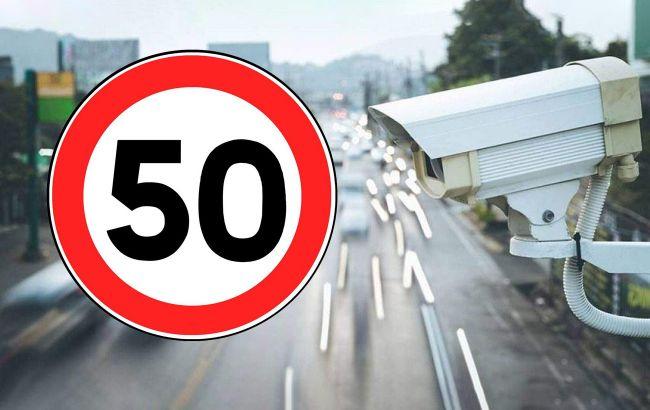 В Украине предложили лишать прав водителей за превышение скорости в населённых пунктах